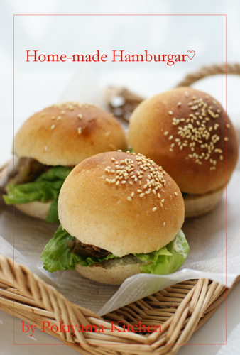 Homemade Hamburgers With Handmade Buns