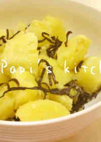 Soft and Fluffy Potatoes with Shio-Kombu