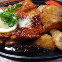 Teriyaki Chicken Steak