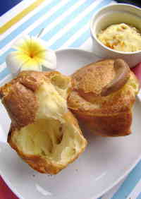Fluffy Egg Roll Popovers