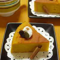 Sweet Pumpkin Cake