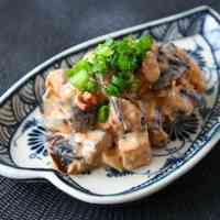 Microwaved Doubanjiang Mayo Spicy Eggplant