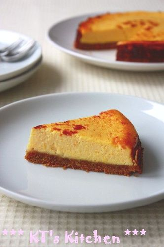 Healthy Kabocha Squash Cheese Tart