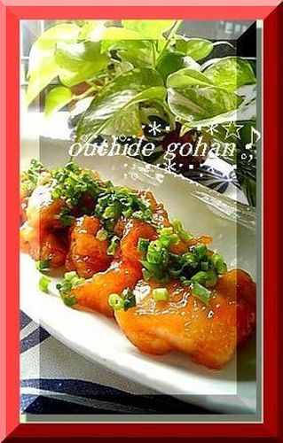 Karaage in Sweet & Sour Glaze with Green Onions