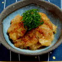 Japanese-Style Sautéed Chicken Breast Mizore Stew