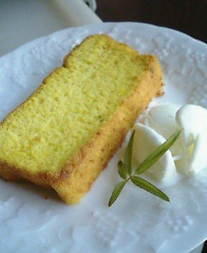 Chiffon-Style Kabocha Squash Cake