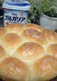 Yogurt Pull-Apart Bread