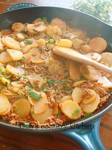 Simmered Potato and Ground Pork with Gochujang Flavor