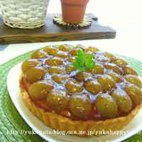 Grape Tart with Red Wine Jelly