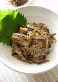 Maitake Mushroom & Hijiki Seaweed