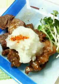 Stir-Fry Beef with Gochujang, Garlic and Miso
