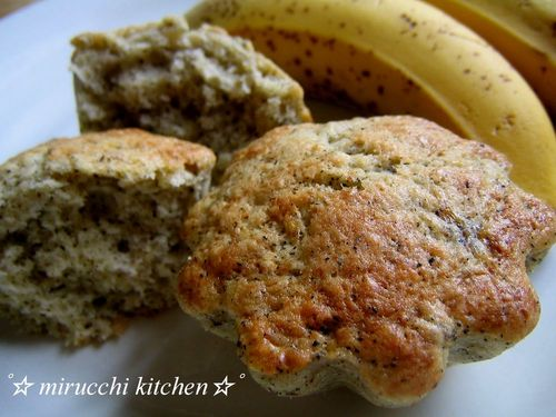 Reduced Butter Banana Tea Muffins