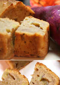 Lovely and Moist ♪ Sweet Potato Pound Cake