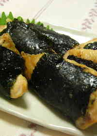 Autumn is Here! Salmon with Seaweed (Isobe-Yaki)