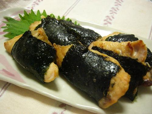 Autumn is Here! Salmon with Seaweed (Isobe-Yaki)