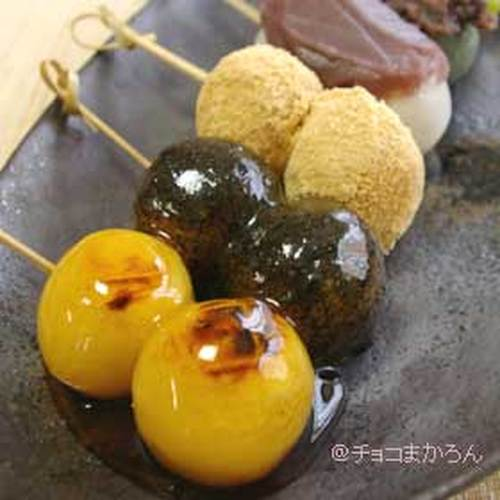 Round Kushi-Dango for Moon-Viewing Parties