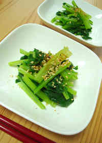 Komatsuna Namul (Korean-style Salad)