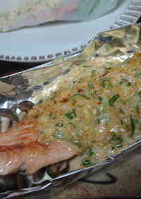 Foil-Wrapped Salmon with Green Onions and Mayonnaise