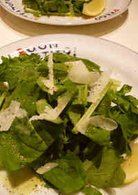Super Easy Arugula Salad