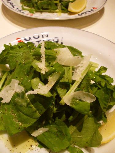 Super Easy Arugula Salad