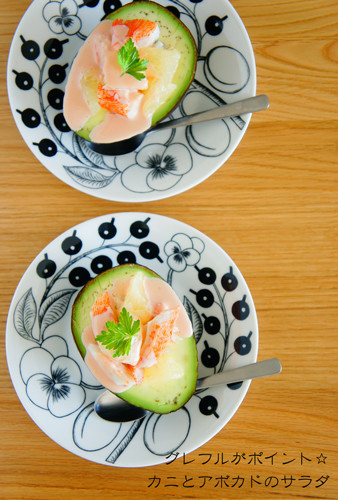 The Grapefruit is the Key! Crab and Avocado Salad
