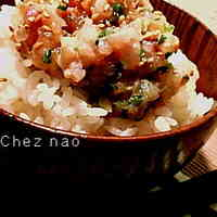 Horse Mackerel Tataki (Pounded Horse Mackerel ) in Rice Bowl