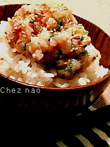 Horse Mackerel Tataki (Pounded Horse Mackerel ) in Rice Bowl