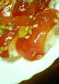 Marinated Fresh Tuna Nigiri Sushi