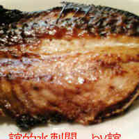 Instantly Tasty Dried Horse Mackerel