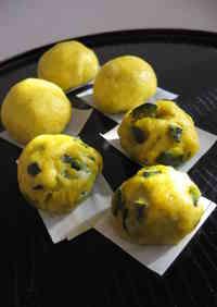 Springy Steamed Kabocha Squash Buns