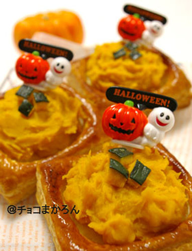 Crunchy Kabocha Squash Pie for Halloween