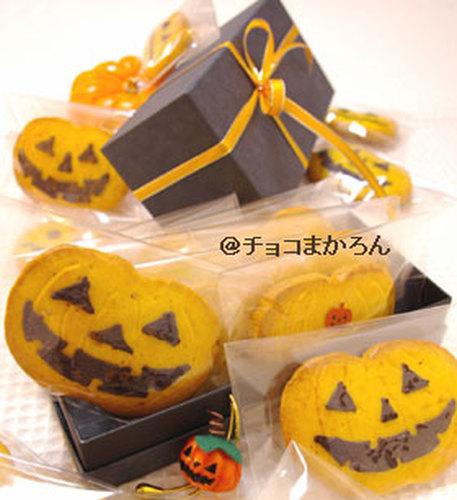 Kabocha Squash Cookie for Halloween