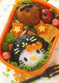 Black Cat Hello Kitty Halloween Bento