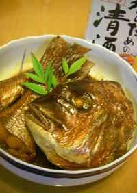 Sushi Chef's Sea Bream Offcuts