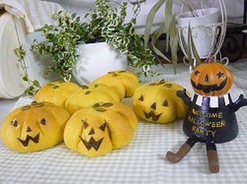 Kabocha Squash Halloween Bread