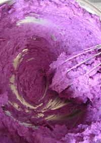 Purple Yam Cream