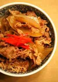 Beef Rice Bowl (Just Like Yoshinoya's!)