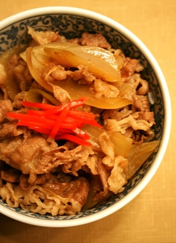 Beef Rice Bowl (Just Like Yoshinoya's!)
