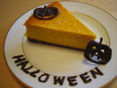 Easy Kabocha Squash Cheesecake for Halloween