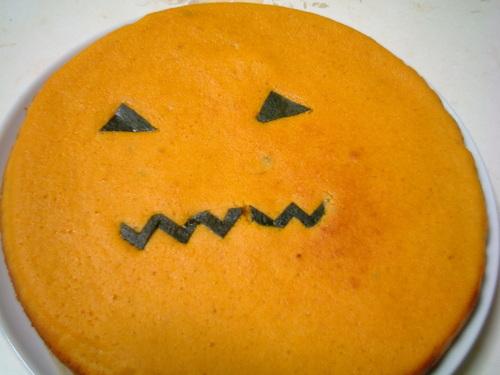 Kabocha Squash Cake (Halloween version)