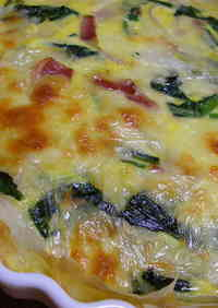 An Easy Quiche Using Spring Roll Wrappers