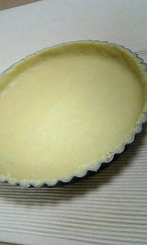 Crispy Crust (Standard Version)