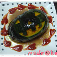 For Halloween! Kabocha Squash Stuffed with Meat