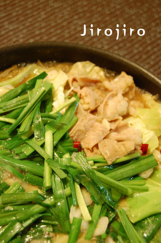 Delicious Motsu Nabe (Pig Offal Hotpot) - A Speciality of Hakata