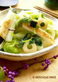 Napa Cabbage and Kamaboko in a Fragrant An Sauce