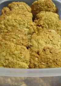 Macrobiotic: Anzac Biscuit