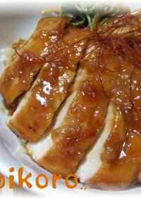 Tender Chicken Breast Rice Bowl