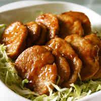 Curry Flavored Pork Fillets