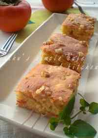 Fall-Colored Persimmon Cake