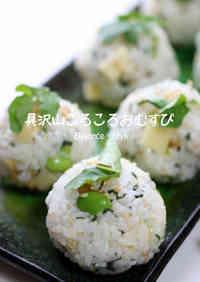 Super Easy! Filling Packed. Round Onigiri Rice Balls